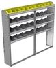 "24-7163-4 Square back bin separator combo shelf unit 75""Wide x 11.5""Deep x 63""High with 4 shelves"