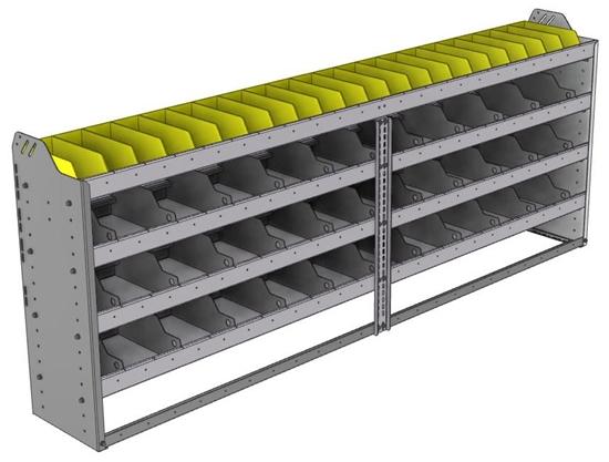 "24-9336-4 Square back bin separator combo shelf unit 94""Wide x 13.5""Deep x 36""High with 4 shelves"