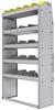 "25-3363-5 Profiled back bin separator combo Shelf unit 34.5""Wide x 13.5""Deep x 63""High with 5 shelves"